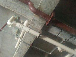 水暖維修改造,下水疏通,潔具安裝維修。