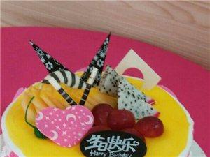 麻城生日蛋糕同城送