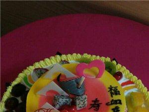 麻城預定生日蛋糕