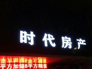 莲花路后畈村