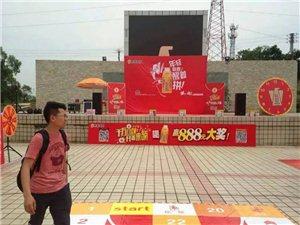 468923龙南县广惠商行