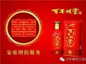 468939龙南广惠康批发部