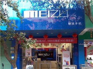 469981龙南魅族手机专卖店