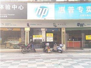 476494龙南县华鑫电脑科技