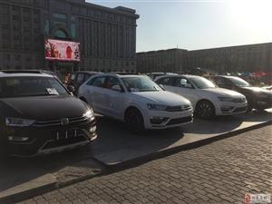 德惠明珠广场车展不见不散