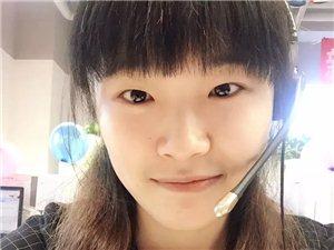 【美女秀场】郭子薇