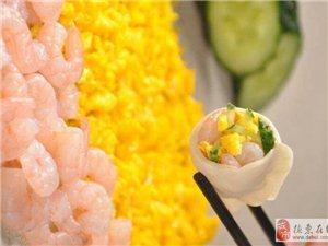 免费吃饺子