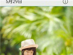 【萌宝秀场】邓诺熙