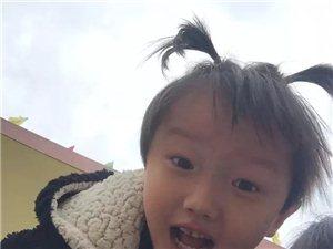 【萌宝秀场】黄伊利