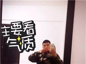 【帅男秀场】麒麟