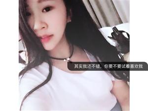 【美女秀场】李姚