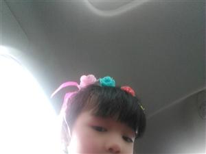 【萌宝秀场】李湘怡