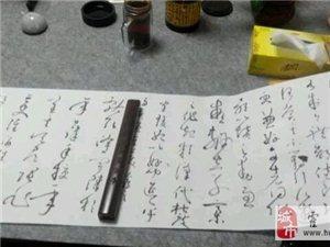 【美女秀场】丁霞