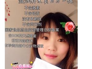 【美女秀场】慕夏
