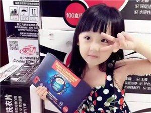 【美女秀场】陆婷
