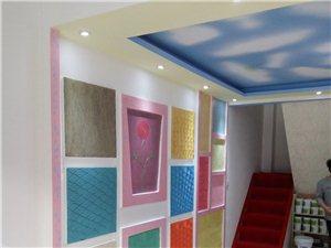 欧丹尼墙秀,是一种新型墙面环保材料