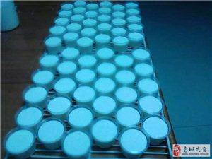 专卖手工酸奶和手工布丁