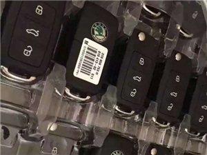 寶坻開鎖,汽車鑰匙29299998
