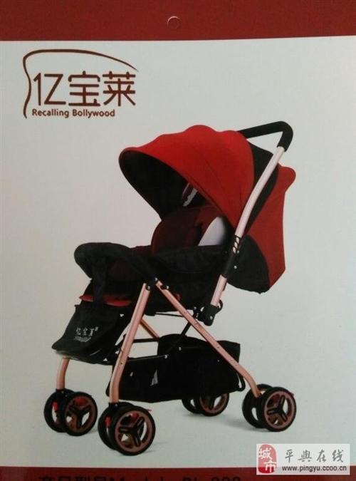 亿宝莱可坐可躺婴儿车