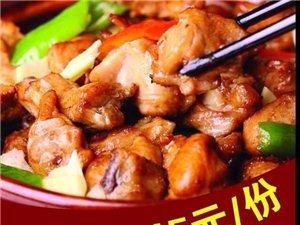 味美黃燜雞米飯