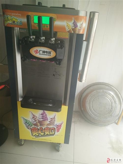 冰淇淋机便宜卖。