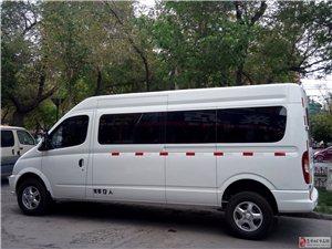 新疆旅游包車16座商旅車各類包車服務