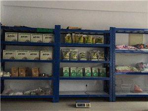 批發零售蕎麥面粉,蕎麥面條,蕎麥枕頭等。