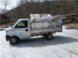 易县搬家,家具拆装,3米货车拉货出租