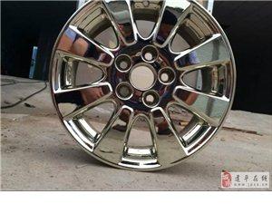 納米噴鍍,修復輪轂