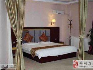水云川商务宾馆
