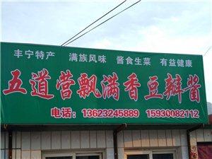 �u食生菜,有益健康!