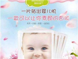 嬰兒蠶絲面膜   1+1搖搖乳  招代理