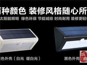 太陽能各種款式燈大全