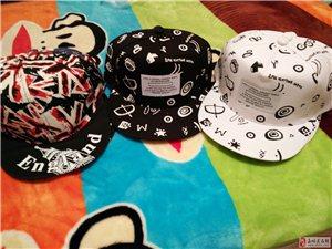 便宜處理各種帽子