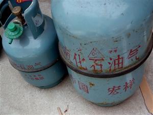 招远出售煤气罐大小各1个