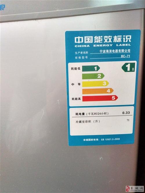 自用小型冰箱出售