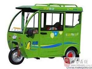 出售8成电动三轮车