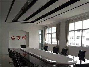 贵州凯美科技诚邀全国各区域合作伙伴
