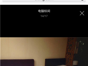 酒店单身公寓