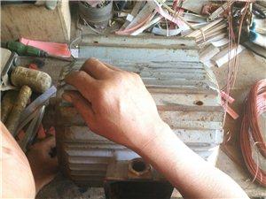 修理各种电机