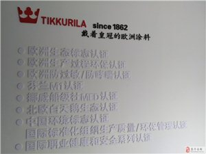 世界公认的环保墙漆品牌