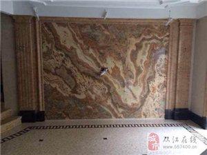 东鹏瓷砖)香港上市企业