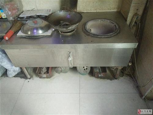 双灶头不锈钢炒菜灶
