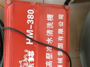 招远出售洁霸吸水吸尘器