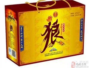藏狼酒廣招各鄉鎮村及網絡代理,一手價格。