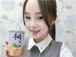 桃美人黃桃罐頭
