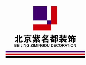 來自北京 服務武漢  紫鉆工程  飾界領先
