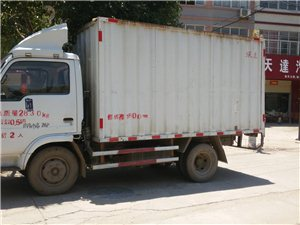 因急用钱现出售跃进小虎箱式货车,1万2急出售