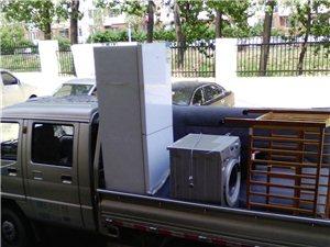 雙排貨車長途短途貨運搬家出租