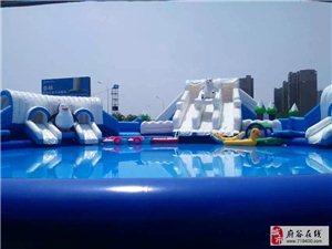 海蓝蓝水上乐园